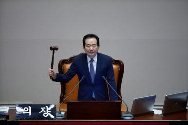 Speaker Chung Sye-Kyun on South Korea's Political Crisis