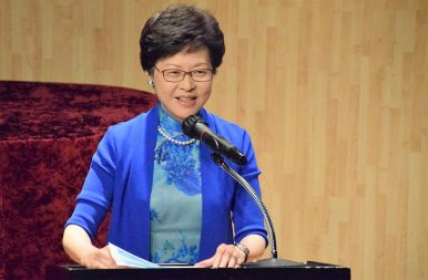 Hong Kong's Chief Executive Race Heats Up
