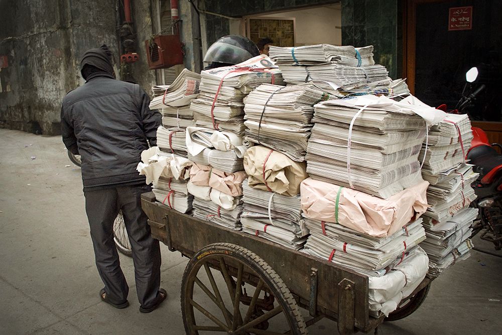 An Indian Newspaper's Journey