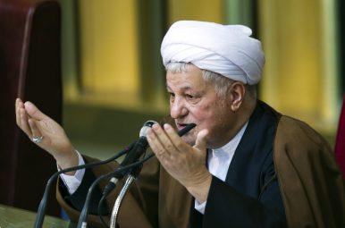 Rafsanjani and Me