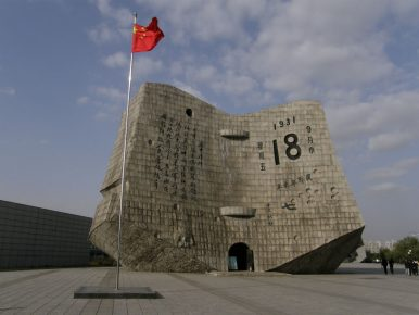 Why Did China Add 6 Years to the Second Sino-Japanese War?