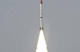 Pakistan Tests New Ballistic Missile Capable of Carrying Multiple Nuclear Warheads