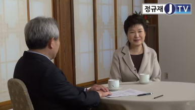 South Korea's President Park: Scandal Accusations 'Colossal Lies'