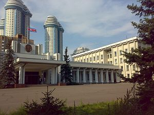 Russia's Love Affair With North Korea