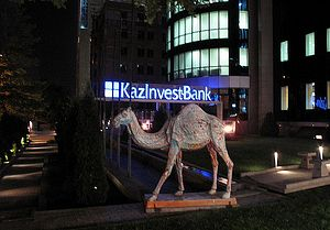 Kazakh Banks Mull Mergers, Lose Licenses in Major Restructuring