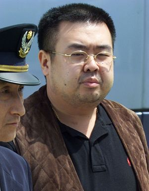 Why Was Kim Jong-un's Older Half-Brother Reportedly Assassinated?