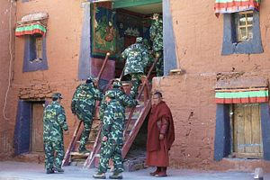 The Golden Urn: Buddhist Lamas and Chinese State Control