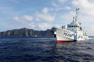 The New 'Normal' in the East China Sea