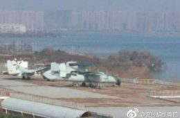 An Early Warning Aircraft for China's Carriers?