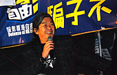 Rebel Legislator Enters Race for Hong Kong Chief Executive