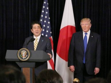 The Trump-Abe Summit: More Than Meets the Eye