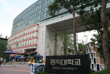 Impeachment Scandal's Overlooked Victim: Korea's Higher Education