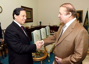 5 Take-Aways From Pakistan's Economic Cooperation Organization Summit