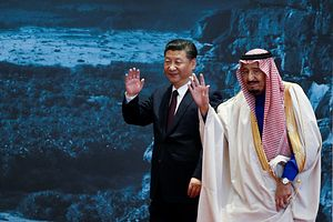 Saudi Arabia Pivots to Asia (For Now)