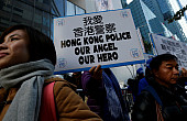 33,000 Hong Kong Police Gather to Support Convicted Officers