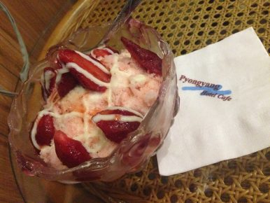 "Strawberry ""snow flower bingsu"" at Pyongyang Hotel. Image by Alek Sigley."