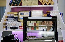 Crisps and Coffee Shops: North Korea's New Consumerism