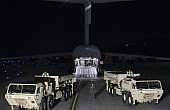 THAAD and the Future of Strategic Stability in East Asia