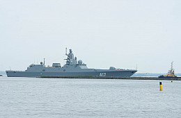 Russia's Navy to Field 2 New Guided Missile Warships by 2020