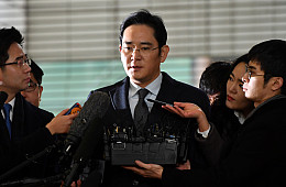Why Samsung's Lee Jae-yong Might Have Bribed Choi Soon-sil