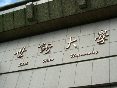 China Vs. Taiwan's Academic Freedom