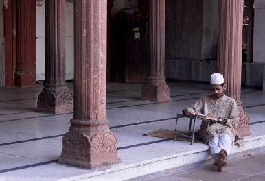 India's Emerging Modern Madrasas
