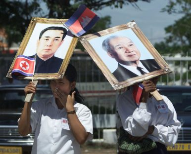 cambodia and south korea relationship