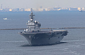 Japan Maritime Self Defense Force Commissions Second Helicopter Carrier