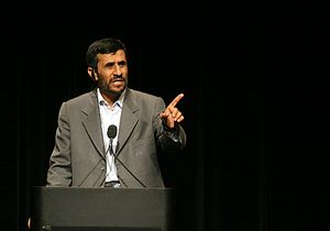 Iran's 2017 Election: Ahmadinejad's Candidacy Signals the Regime's Weakening