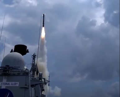 A First: India Successfully Tests BrahMos Supersonic Land-Attack Cruise Missile