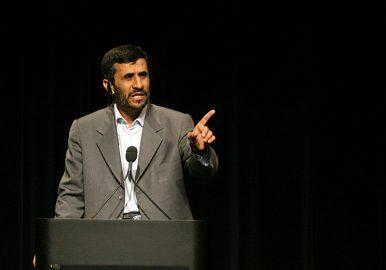 Iran's 2017 Election: Ahmadinejad's Candidacy Signals the Regime's Weakening