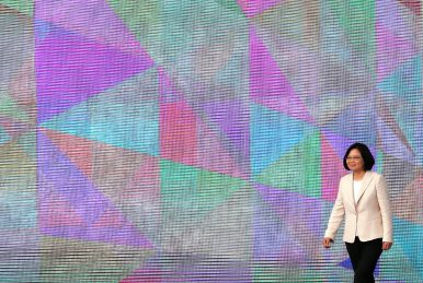 Unpacking Tsai Ing-wen's New Southbound Policy
