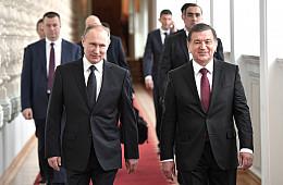 Uzbek President Mirziyoyev Makes State Visit to Russia