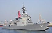 Japanese Warships to Join US Carrier Strike Group Off Korean Peninsula