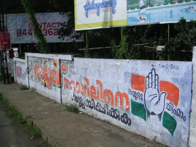 How the Indian National Congress Lost India