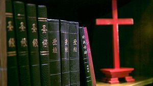 China: What If Atheism Is a Religion?