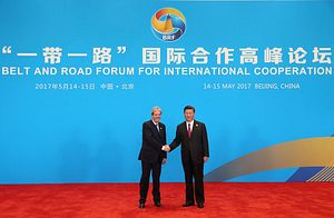 The Belt and Road Initiative and the Future of Globalization