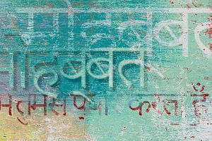 How Hindi Came to Dominate India