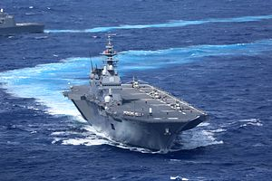 Japan to Convert Izumo-Class Into F-35-Carrying Aircraft Carrier