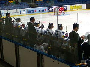 South Korea and China Chasing Hockey Dreams