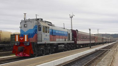 Silk Purses from Sows' Ears: Russian Railways and the Pig Market Silk Road Stimulus