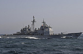 US Warship Collides With South Korean Fishing Vessel