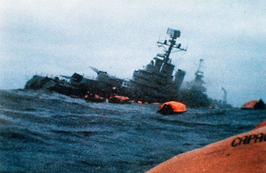 Trump, North Korea, and the Danger of the Falklands War Model