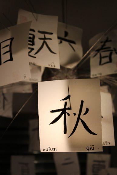 One Belt, One Road, One Language?