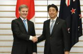 China Pushes Back on Japan, New Zealand Statement on South China Sea