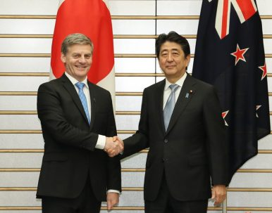 China Pushes Back on Japan, New Zealand Statement on South China Sea
