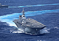 South China Sea: Japan's Largest Warship Concludes Drill With US Navy Littoral Combat Ship