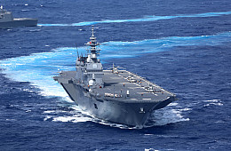 Japan to Convert <i>Izumo</i>-Class Into F-35-Carrying Aircraft Carrier