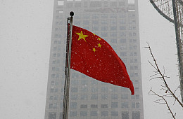 What Kind of Think Tanks Does China Want to Establish?