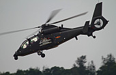 China's New Attack Helicopter Makes Maiden Flight